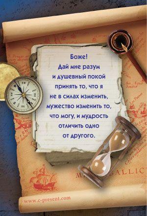 http://www.slovoistra.ru/info/covers/bn021.jpg